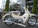 スーパーカブ110/ホンダ 110cc 神奈川県 ユーメディア 横浜戸塚