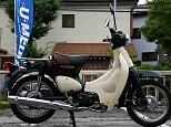 リトルカブ/ホンダ 50cc 神奈川県 ユーメディア 横浜戸塚