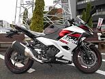 ニンジャ250/カワサキ 250cc 神奈川県 ユーメディア 横浜戸塚