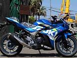 GSX250R/スズキ 250cc 神奈川県 ユーメディア 横浜戸塚
