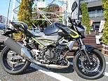 Z400/カワサキ 400cc 神奈川県 ユーメディア 横浜戸塚