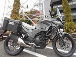 VERSYS-X 250 TOURER/カワサキ 250cc 神奈川県 ユーメディア 横浜戸塚