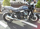 Z900RS/カワサキ 900cc 神奈川県 ユーメディア 横浜戸塚