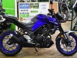 MT-25/ヤマハ 250cc 神奈川県 ユーメディア 横浜戸塚