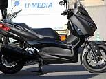 XMAX 250/ヤマハ 250cc 神奈川県 ユーメディア 横浜戸塚