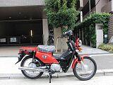 クロスカブ110/ホンダ 110cc 大阪府 モトスポーツ グラッド