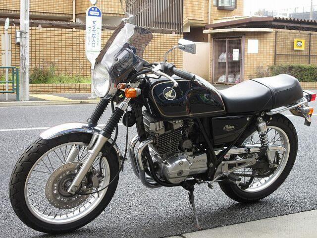 GB250クラブマン メーターバイザー・キャプトンタイプマフラー付き!