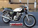 GB250クラブマン/ホンダ 250cc 東京都 アルテミスモーターサイクル