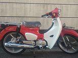 スーパーカブ110/ホンダ 110cc 兵庫県 明石サイクル
