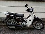 スーパードリーム110/ホンダ 110cc 兵庫県 明石サイクル