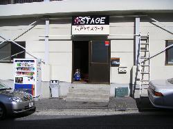 4MINI専門店R−STAGE