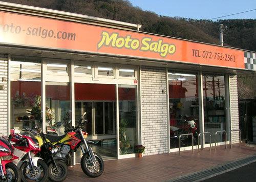 shop_15301_0.jpg