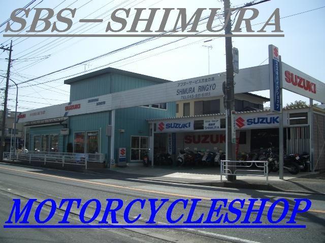 青葉区バイク屋都筑区バイク屋バイク修理