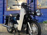 スーパーカブ50プロ/ホンダ 50cc 山形県 SUZUKI MOTORS