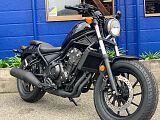 レブル 500/ホンダ 500cc 山形県 SUZUKI MOTORS