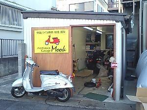 格安スクータ専門店です