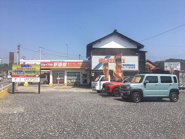 有限会社 船木自動車商会