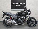 CB400スーパーフォア/ホンダ 400cc 大阪府 ホンダドリーム東大阪