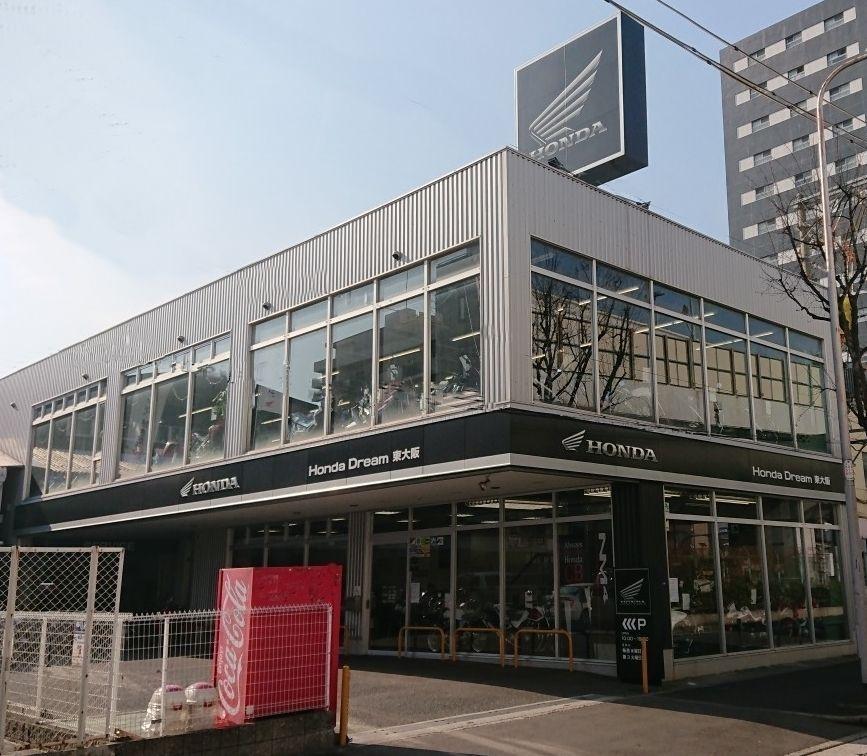 ホンダドリーム東大阪