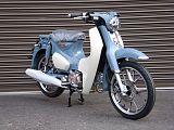 スーパーカブC125/ホンダ 125cc 大阪府 オートマック 寝屋川店