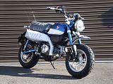 モンキー125/ホンダ 125cc 大阪府 オートマック 寝屋川店