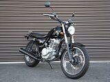 グラストラッカー/スズキ 250cc 大阪府 オートマック(株)寝屋川店
