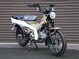 CT125 ハンターカブ/ホンダ 125cc 大阪府 オートマック 寝屋川