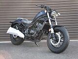 レブル 250/ホンダ 250cc 大阪府 オートマック 寝屋川