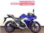 YZF-R25/ヤマハ 250cc 大阪府 バイク王 茨木店