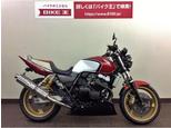 CB400スーパーフォア/ホンダ 400cc 大阪府 バイク王 茨木店