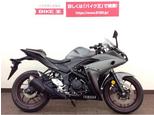 YZF-R3/ヤマハ 320cc 大阪府 バイク王 茨木店