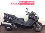 スカイウェイブ SS/スズキ 250cc 大阪府 バイク王 茨木店
