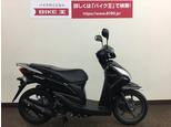 ディオ110/ホンダ 110cc 大阪府 バイク王 茨木店