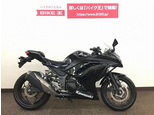 ニンジャ250/カワサキ 250cc 大阪府 バイク王 茨木店