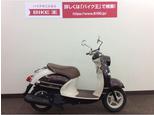 ビーノ/ヤマハ 50cc 大阪府 バイク王 茨木店