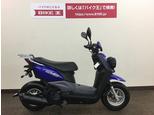 BWS(ビーウィズ)/ヤマハ 50cc 大阪府 バイク王 茨木店