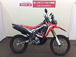 CRF250 RALLY/ホンダ 250cc 大阪府 バイク王 茨木店
