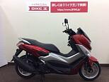 NMAX/ヤマハ 125cc 大阪府 バイク王 茨木店