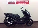 PCX125/ホンダ 125cc 大阪府 バイク王 茨木店