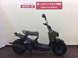 ズーマー/ホンダ 50cc 大阪府 バイク王 茨木店