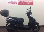 リード125/ホンダ 125cc 大阪府 バイク王 茨木店