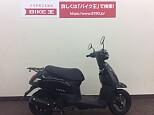 レッツ(4サイクル)/スズキ 50cc 大阪府 バイク王 茨木店