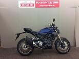 CB250R/ホンダ 250cc 大阪府 バイク王 茨木店
