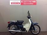 スーパーカブ50/ホンダ 50cc 大阪府 バイク王 茨木店