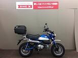 モンキー125/ホンダ 125cc 大阪府 バイク王 茨木店