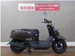 ボックス/ヤマハ 50cc 愛知県 バイク王 一宮店