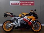 CBR1000RR/ホンダ 1000cc 愛知県 バイク王 一宮店