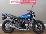 ゼファーX/カワサキ 400cc 愛知県 バイク王 一宮店