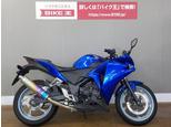 CBR250R (2011-)/ホンダ 250cc 愛知県 バイク王 一宮店