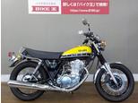 SR400/ヤマハ 400cc 愛知県 バイク王 一宮店